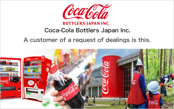 Coca-Cola Bottlers Japan Inc.